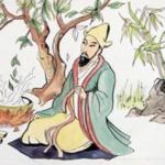 imperatore shen nung