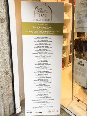 panettone day temporary store partecipanti